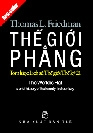 The_gioi_phang.jpg